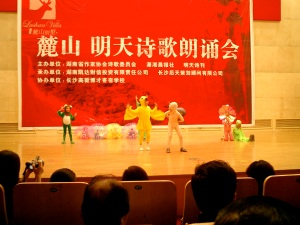 Local school students perform on stage at the Lushan Tomorrow Poetry Recital in Changsha, Hunan, June 2006.