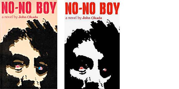 NoNoBoy-02