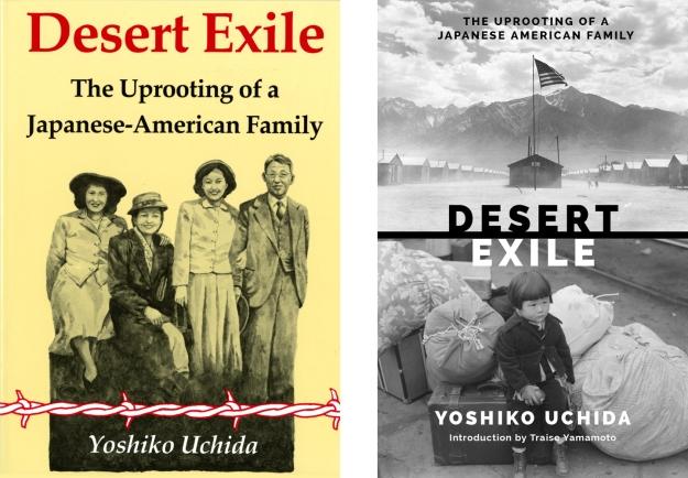 desert-exile NEW