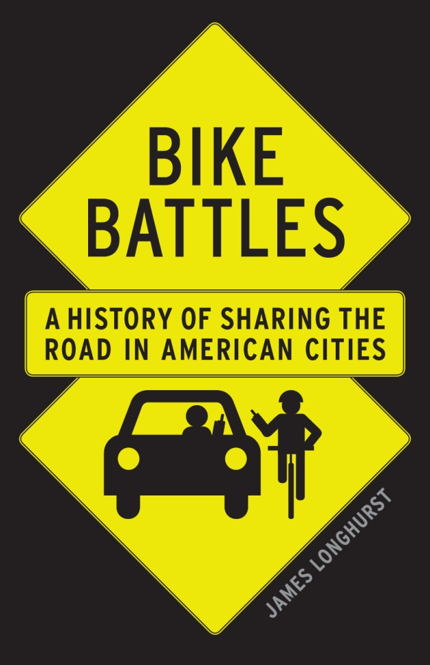 bike-battles-reject-1 (3)
