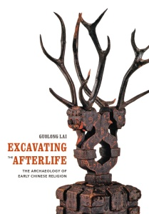 """Excavating the Afterlife"" by Guolong Lai"