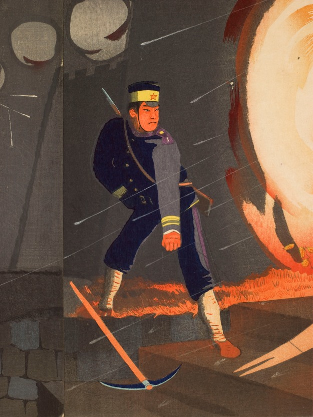 Kobayashi Kiyochika (1847-1915),The Fall of Jinzhou Fortress: Private First Class Onoguchi Tokuji, 1895, published by Katada Chojiro (active late 19th-early 20th century), center panel of triptych of color woodblock prints, 121:2010b.
