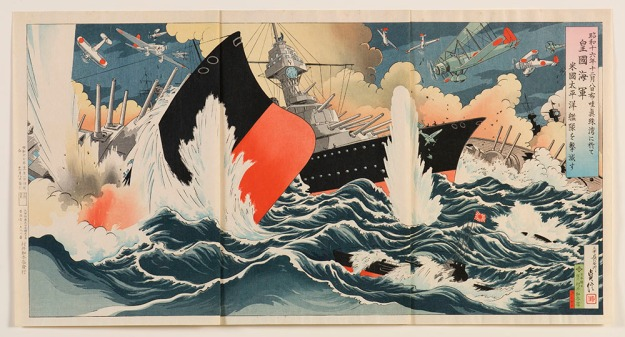 Hasegawa Sadanobu III (1881-1963), At Pearl Harbor, Hawai'i, on December 8, 1941, the Imperial Navy Completely Destroys the American Pacific Fleet, 1942, triptych of color woodblock prints, triptych as mounted: 15 1/8 x 28 3/4 in.