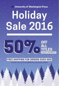 holidaysale_v2