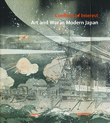 """""""Conflicts of Interest"""" edited by Philip Hu (Published with the Saint Louis Art Museum)"""