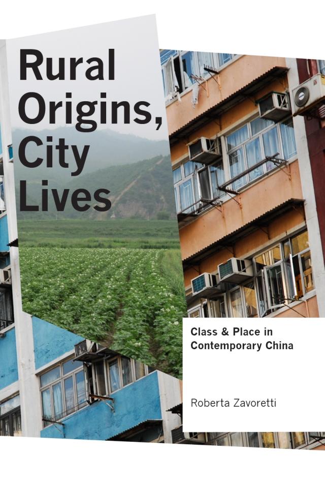 """Rural Origins, City Lives"" by Roberta Zavoretti (Designer: Dustin Kilgore)"